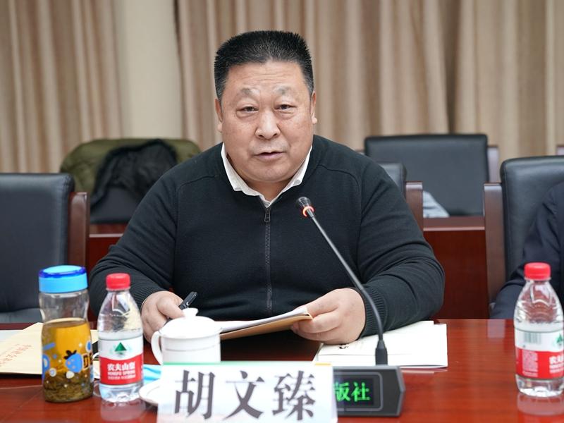 中国社会科学院文化研究中心副主任、中国社会科学院社会发展研究中心常务副主任、研究员胡文臻.jpg